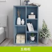書架 簡約復古書架藍色書櫃格子櫃木質小櫃子儲物櫃簡易收納組合櫃jy【八折搶購】