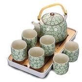 中式提梁壺茶具套裝家用復古青花冷水壺陶瓷茶壺簡約功夫干泡茶盤