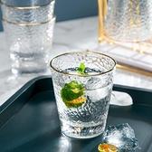 金邊加厚錘紋玻璃水杯大容量牛奶杯啤酒杯網紅情侶 【快速出貨】