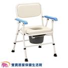 均佳 日式鐵製收合便器椅 馬桶椅 便盆椅...
