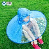 飛碟帽傘雨罩傘學生雨傘帽兒童傘免撐摺疊雨傘雨衣釣魚傘ins 薔薇時尚