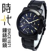 【台南 時代鐘錶 agnes b.】BT3033X1 鋼錶帶 三眼計時女錶 38mm 黑/金 VD53-KP30G