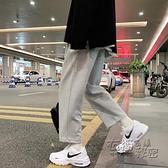 秋冬褲子男寬鬆直筒百搭寬管衛褲韓版潮流休閒灰色長褲運動褲 雙十二全館免運