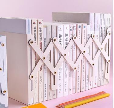 快力文可伸縮書立架創意高中生簡約鐵立書架桌上學生摺疊收納書靠 至簡元素