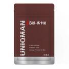 UNIQMAN B群+馬卡錠(30顆入)鋁袋裝