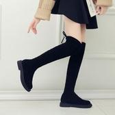 長靴女秋冬季加絨新款顯瘦平底彈力靴小辣椒過膝靴高筒瘦瘦靴