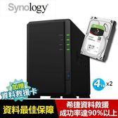 【超值組】Synology DS218play搭 希捷那嘶狼 4T NAS碟x2