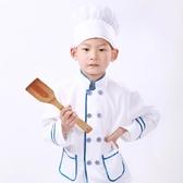 六一兒童節幼兒園廚師套裝 兒童廚師演出服 廚師表演扮演服裝 錢夫人小鋪