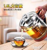 養生壺玻璃單壺體配件通用電熱水壺身花茶壺加厚玻璃單壺含壺蓋 歐韓時代