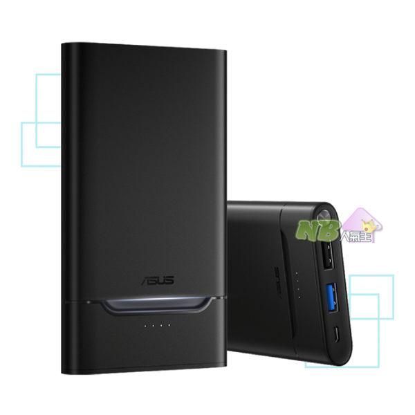ZenPower 10000 Quick Charge 3.0 (ABTU018) 行動電源 行充