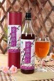 紫蘇梅汁---埔里鎮農會(另有百香果汁、玫瑰花釀、桂花釀、黑糖薑母茶、洛神原汁)
