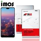 iMos HUAWEI P20 Pro 3SAS 疏油疏水 螢幕保護貼