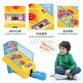 迷你兒童手指彈射籃球場投籃玩具 親子互動桌面游戲 桌游益智玩具  瑪奇哈朵