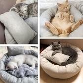 寵物墊子蛋撻貓床加絨舒軟狗窩貓咪睡墊四季貓墊【聚可愛】