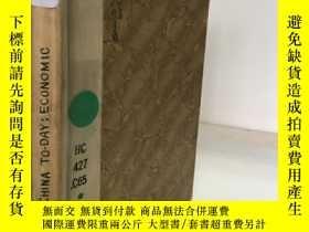 二手書博民逛書店1932年 罕見China To-Day: Economic 中