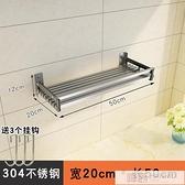 304不銹鋼廚房置物架微波爐置物架壁掛式廚房收納架壁掛多功能  韓慕精品  YTL