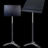 銀魚譜架樂譜架子可升降樂團琴譜架譜台古箏吉他曲譜架小提琴琴架 NMS台北日光