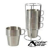 PolarStar 304不鏽鋼雙層斷熱杯300ml/4入/附收納架 P17723 露營.咖啡杯.茶杯.保溫杯.全家福套杯
