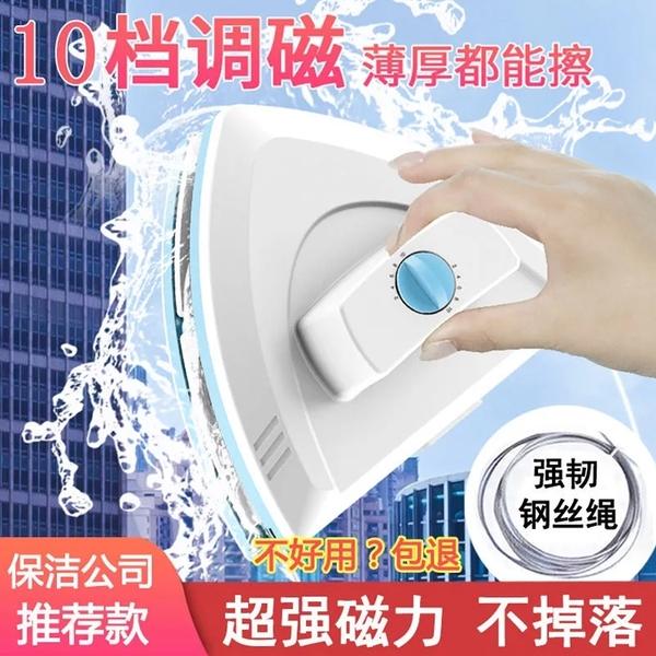 擦玻璃神器 雙面玻璃清潔器 雙面擦 擦玻璃 玻璃清 擦窗神器 強磁清潔窗戶 刮搽器 清潔