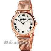 Folli Follie PERFECT MATCH 經典羅馬米蘭帶女錶/米x玫瑰金
