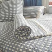防滑沙發墊四季通用北歐簡約棉麻亞麻蓋布巾粗布坐墊子萬能套罩 陽光好物