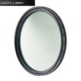 又敗家@Green.L抗污多層鍍膜72mm偏光鏡偏薄框MRC-CPL偏光鏡Sony DT 16-50mm f/2.8 18-105mm F4 20mm f2.8 24mm