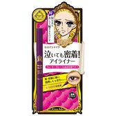 日本 KISS ME 奇士美 花漾美姬 華爾茲淚眼防水眼線液筆(0.4ml)【庫奇小舖】