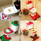 聖誕節 衛浴用品 馬桶套三件組 嚴選熱銷 卡通 地墊 館長推薦 裝飾品 聖誕禮物