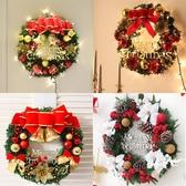 聖誕花環  聖誕節裝飾品聖誕花環藤條門掛裝飾掛飾花圈聖誕樹用品商場布置【快速出貨】