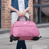 短途休閒手提拉桿包女可愛旅行包行李箱包學生輕便大手拖包拉桿袋
