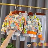 女童衛衣套裝韓版寶寶秋裝兒童小女孩運動兩件套【淘嘟嘟】