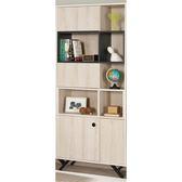【森可家居】優娜2.7尺開門書櫥 8CM882-2 書櫃 客廳收納 木紋質感 北歐風