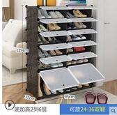 鞋櫃簡易鞋櫃實木紋經濟型防塵多層組裝家用塑料現代簡約鞋架子多功能igo 曼莎時尚