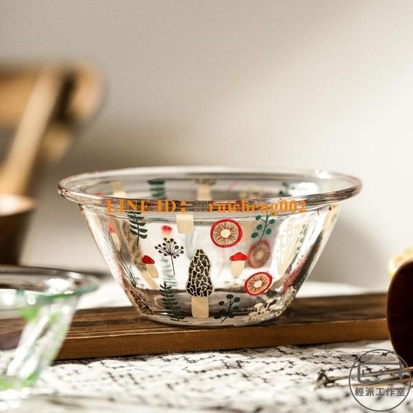 透明玻璃碗可愛家用沙拉水果碗韓版單個甜品碗【輕派工作室】