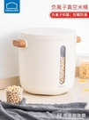 米桶真空儲米箱防蟲防潮密封家用圓米缸雜糧貓狗儲糧保鮮 快意購物網
