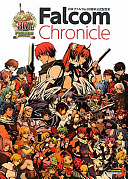 二手書博民逛書店《Falcom Chronicle: 日本ファルコム30週年公式