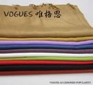 糖果色混搭寬版針織棉圍巾 (7色)N00...