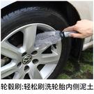 汽車輪胎刷子