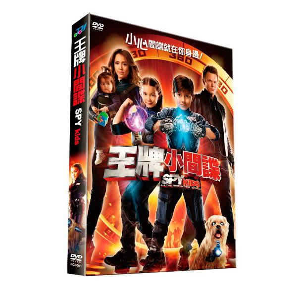 王牌小間諜 DVD (音樂影片購)