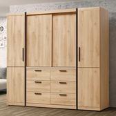 【森可家居】貝克7尺組合衣櫃(全組) 8ZX324-7 衣櫥