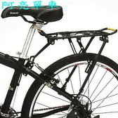 ★阿亮單車獨家販售 ★100分貨架,所有車型都適用可與LOTUS快拆底板搭配使用《A98-701》