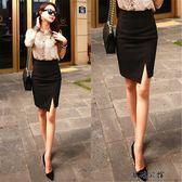 高腰包臀半身裙女短裙包裙