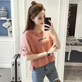 短袖T恤 2021韓版新款純棉女裝寬鬆短款刺繡夏季上衣百搭t恤圓領短袖女潮 伊蘿