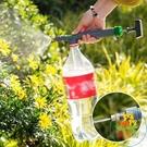 飲料瓶噴頭可樂雪碧瓶通用澆花噴霧器配件灑...