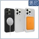 SwitchEasy 0.35 超薄裸機感手機保護殼/Apple iPhone13/裸機輕薄/輕量/手機殼【馬尼】