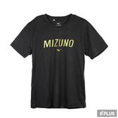 MIZUNO 男 Slim FIT 圓領T(短) - 32TA001109
