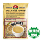 【馬玉山】糙米麩300g(無添加蔗糖)