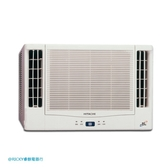 【HITACHI 日立】變頻冷暖雙吹式窗型RA-50NV/RA50NV/RICKY