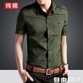 男士青年上衣潮流短袖襯衫軍綠色工裝休閒襯衣2020純棉潮牛仔軍裝 自由角落