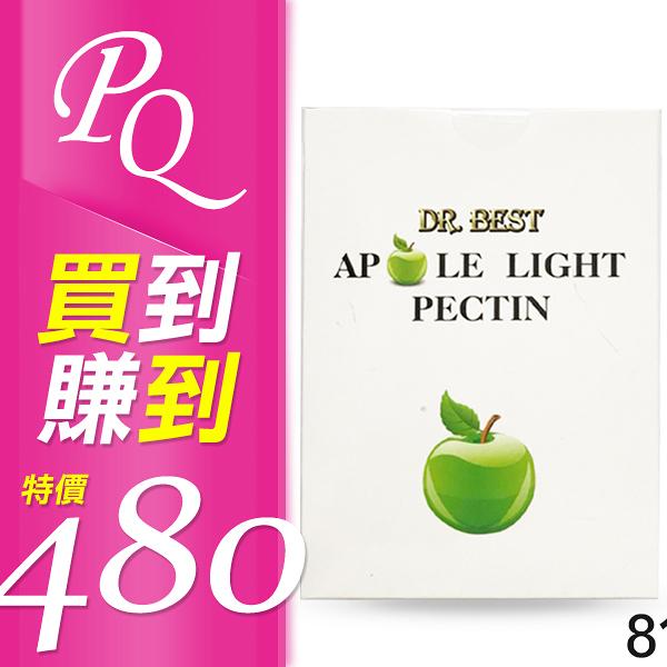 DR. BEST 蘋之纖 蘋果果膠 8包/盒 體內環保【PQ 美妝】NPRO